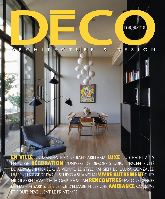 magasine de deco magazine maison et jardin luxury abonnement maison et jardin mon jardin u ma. Black Bedroom Furniture Sets. Home Design Ideas